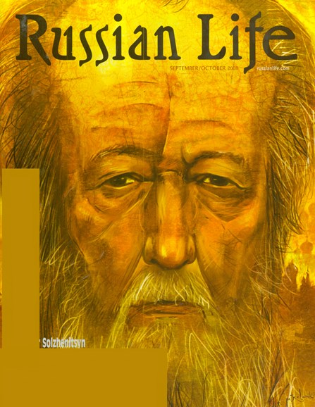 Russian Life Cover - 9/1/2008