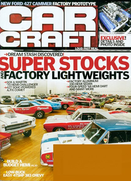 Car Craft Cover - 7/1/2008
