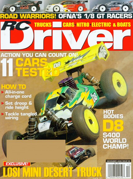 RC Driver Cover - 12/1/2008