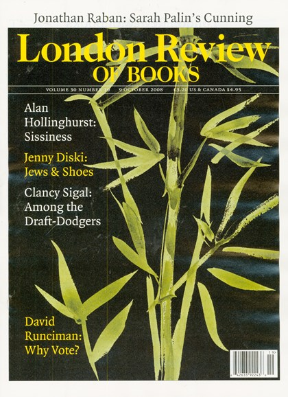 London Review Of Books Cover - 10/9/2008