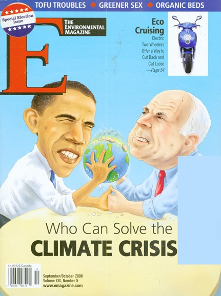 E: The Environment Magazine Cover - 9/1/2008