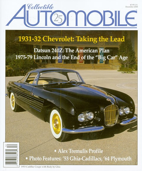 Collectible Automobile Cover - 12/1/2008