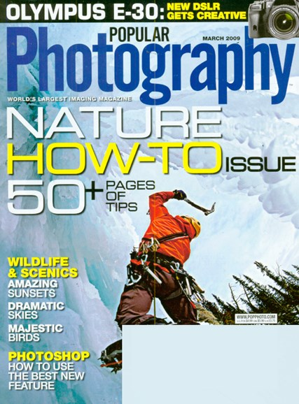 Popular Photography Cover - 3/1/2009