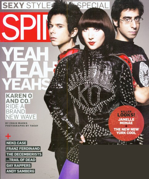 Spin Cover - 3/1/2009
