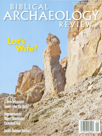 Biblical Archaeology Review Cover - 5/1/2009