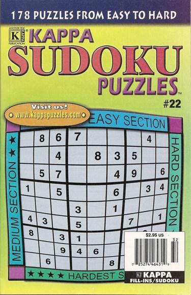 Blue Ribbon Kappa Sudoku Puzzles Cover - 8/1/2009