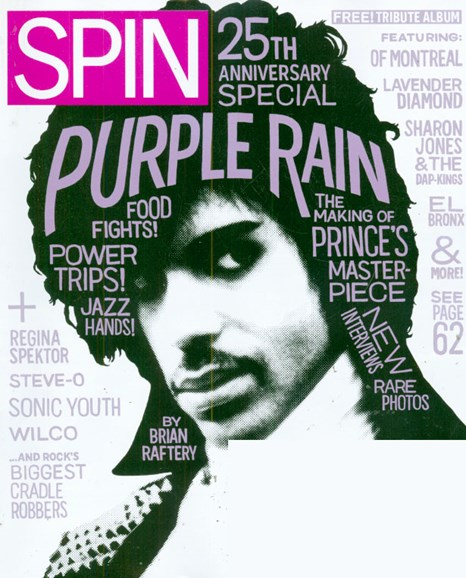 Spin Cover - 7/1/2009
