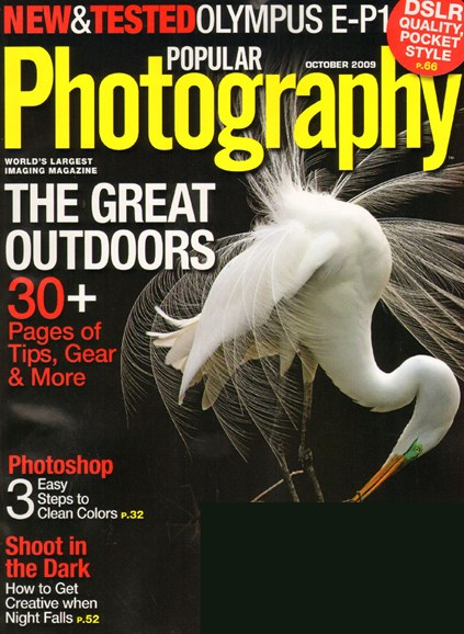 Popular Photography Cover - 10/1/2009