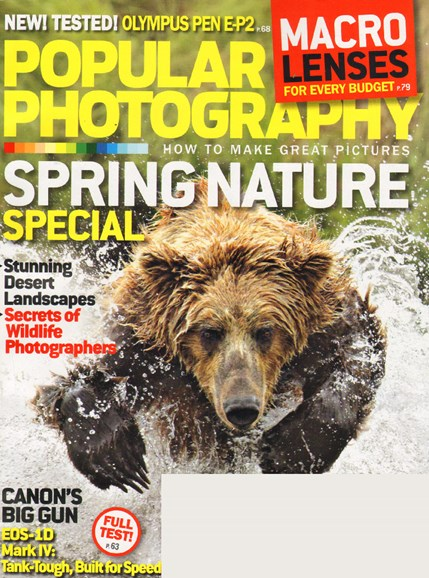 Popular Photography Cover - 3/1/2010