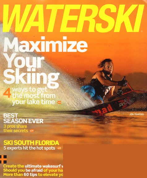 Waterski Cover - 5/1/2010
