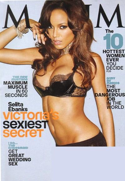 Maxim Cover - 6/1/2010