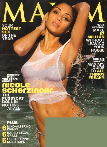 Maxim Cover - 7/1/2010