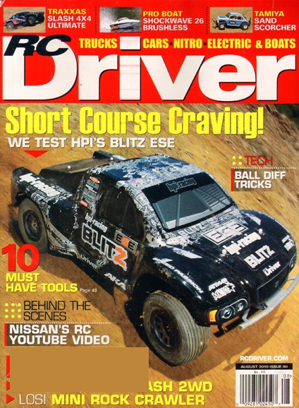 RC Driver Cover - 8/1/2010