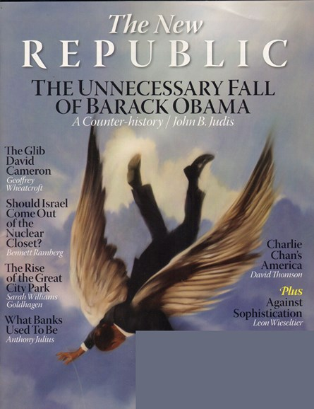 The New Republic Cover - 9/1/2010