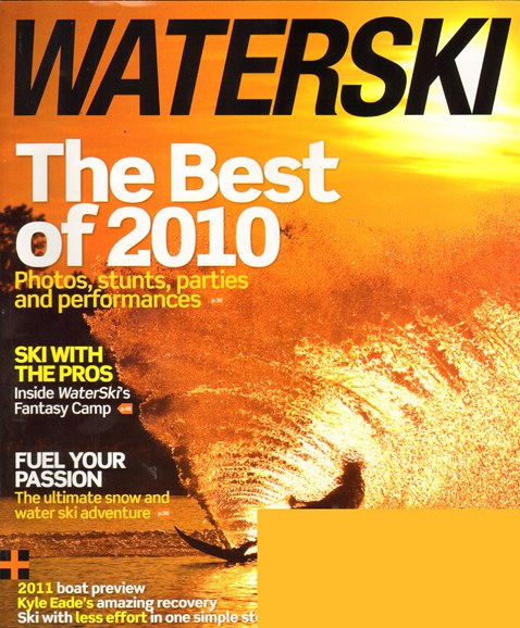 Waterski Cover - 9/1/2010