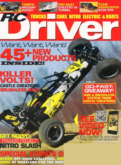 RC Driver Cover - 2/1/2011