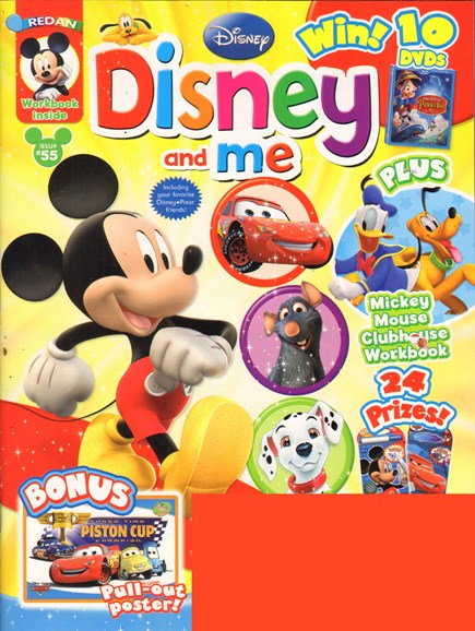 Disney Junior Cover - 3/1/2011