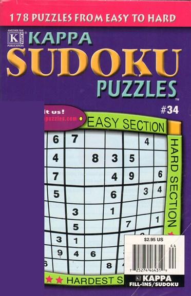 Blue Ribbon Kappa Sudoku Puzzles Cover - 3/1/2011