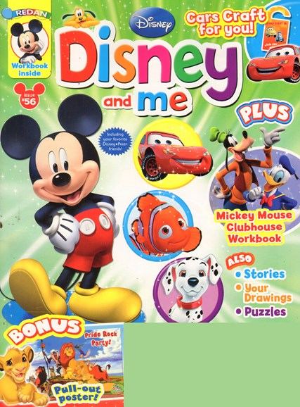 Disney Junior Cover - 5/1/2011