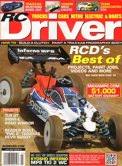 RC Driver Cover - 7/1/2011