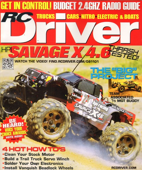 RC Driver Cover - 8/1/2011