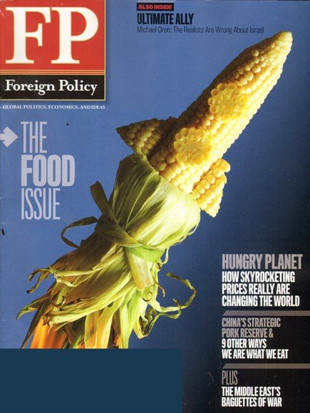 Foreign Policy Cover - 5/1/2011