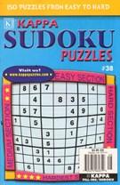 Blue Ribbon Kappa Sudoku Puzzles Magazine 9/1/2011