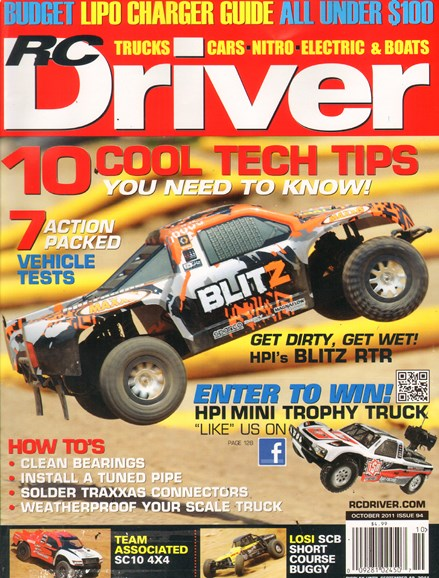 RC Driver Cover - 10/1/2011