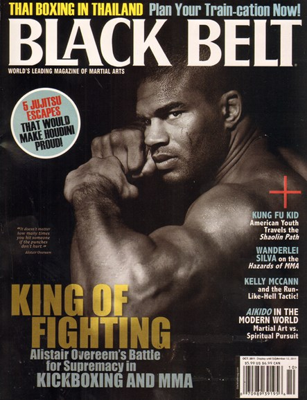 Black Belt Magazine Cover - 10/1/2011