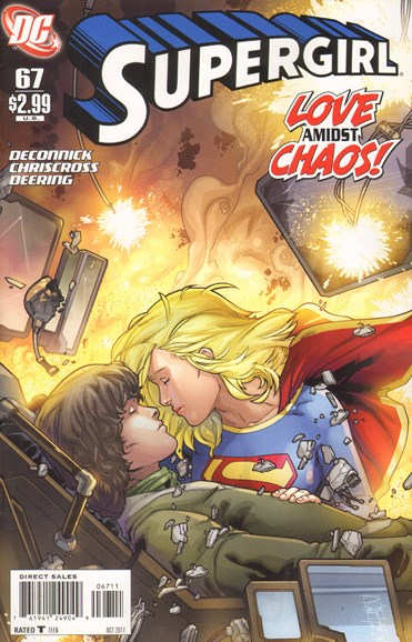 Supergirl Cover - 10/1/2011
