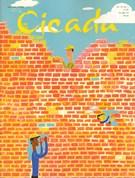 Cicada Magazine 9/1/2011