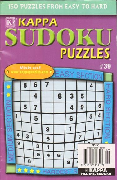Blue Ribbon Kappa Sudoku Puzzles Cover - 12/1/2011