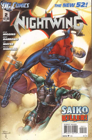 Nightwing Cover - 12/1/2011