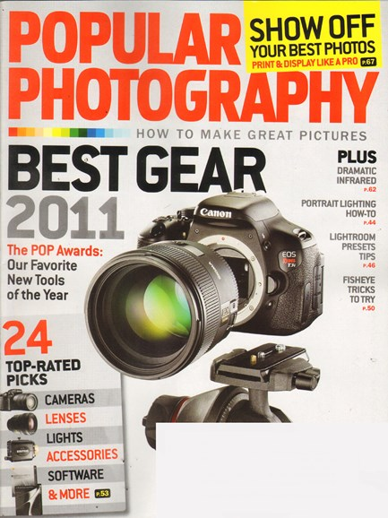 Popular Photography Cover - 12/1/2011