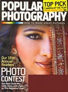 Popular Photography Magazine 1/1/2012