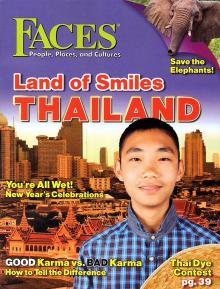 Faces Cover - 1/1/2012