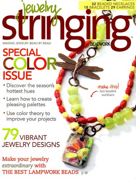 Jewelry Stringing Cover - 4/1/2012