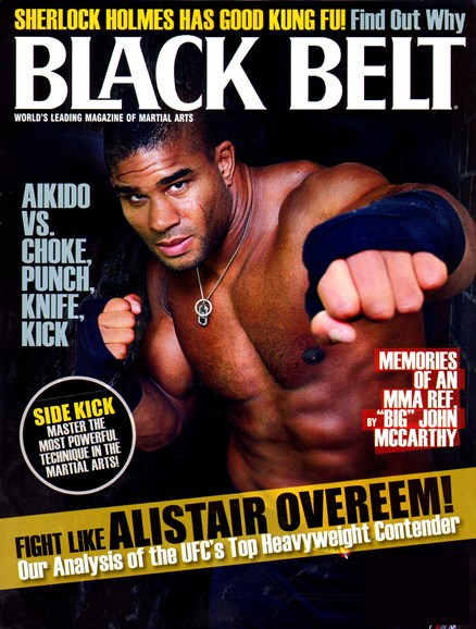 Black Belt Magazine Cover - 4/1/2012