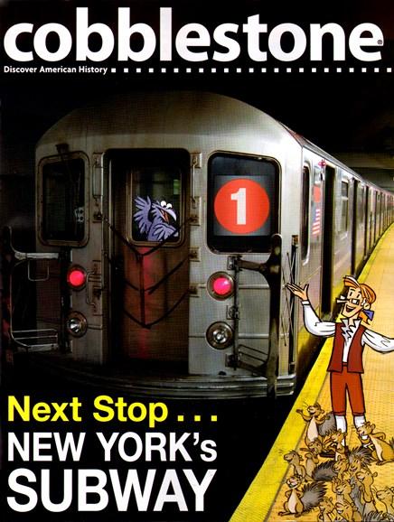 Cobblestone Cover - 5/1/2012