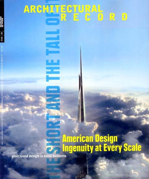 Architectural Record Cover - 5/1/2012