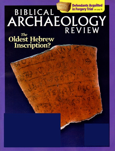 Biblical Archaeology Review Cover - 5/1/2012