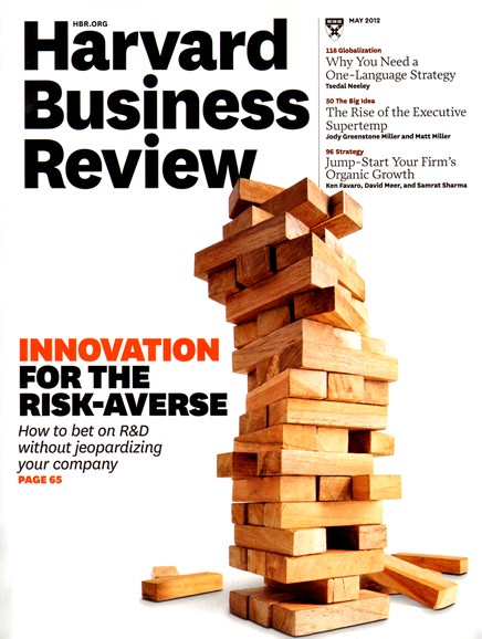 Harvard Business Review Cover - 5/1/2012