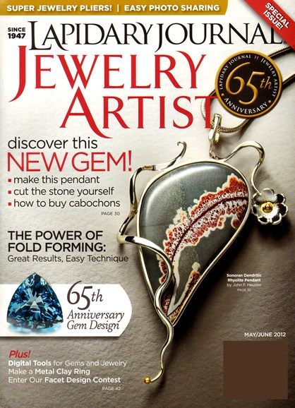 Lapidary Journal Jewelry Artist Cover - 5/1/2012