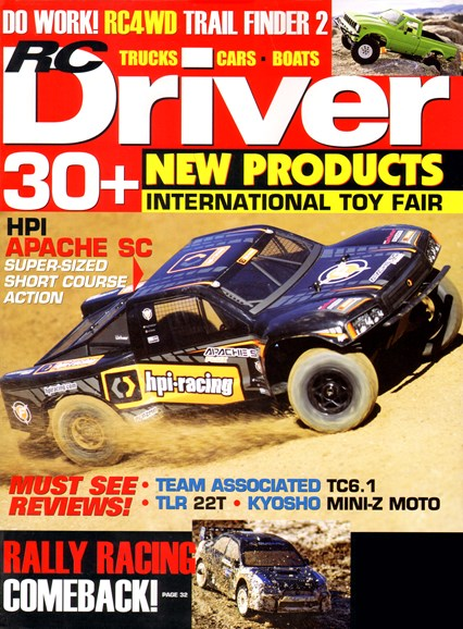 RC Driver Cover - 5/1/2012