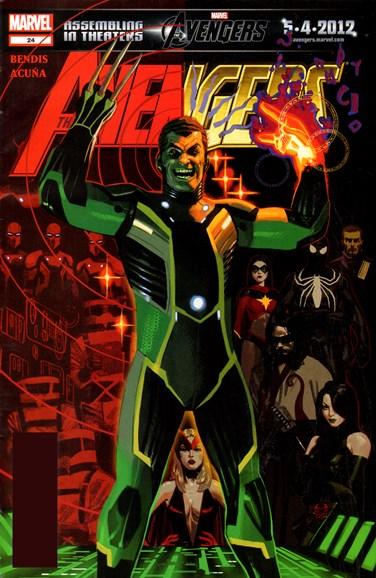 Avengers Cover - 5/1/2012