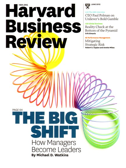 Harvard Business Review Cover - 6/1/2012