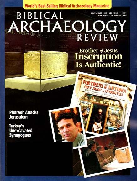 Biblical Archaeology Review Cover - 7/1/2012