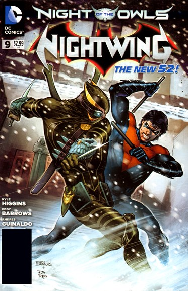 Nightwing Cover - 7/1/2012