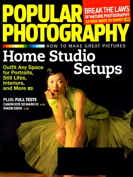 Popular Photography Cover - 7/1/2012