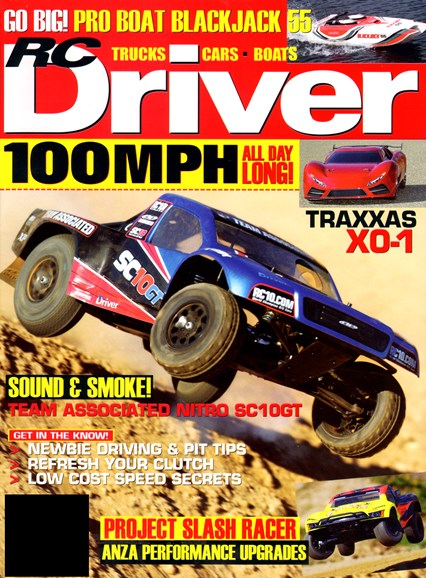 RC Driver Cover - 7/1/2012